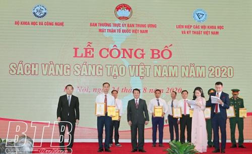 Thái Bình vinh dự có 4 công trình, giải pháp được công bố trong Sách vàng sáng tạo năm 2020